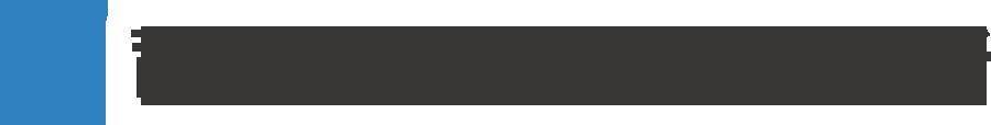 司法書士白吉雲事務所|京都の相続登記、家族信託、不動産関連のご相談は、司法書士白吉雲事務所まで